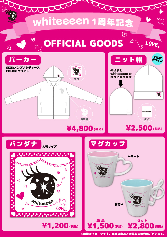 whiteeeen goods