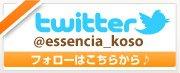 Twitter�@�t�H���[�͂����炩��