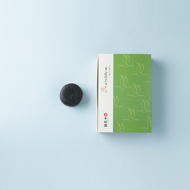 竹炭を使用した濃い味わいのチーズケーキと 竹炭チーズケーキ専用のギフト箱